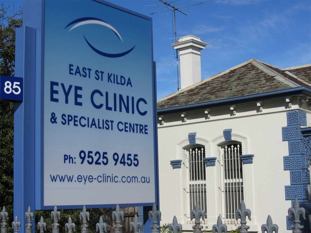 east st kilda eye clinic image of clinic