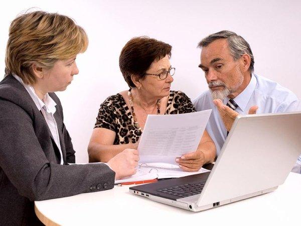 Fondo integrazione pensione