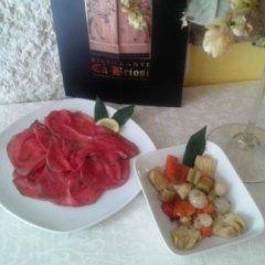 Carpaccio di carne salada con verdure dell