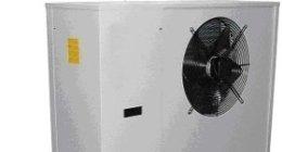 pompa di calore, assistenza tecnica pompe di calore
