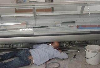 Tecnici frigoristi