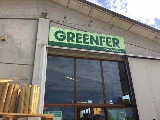 negozio agricolo