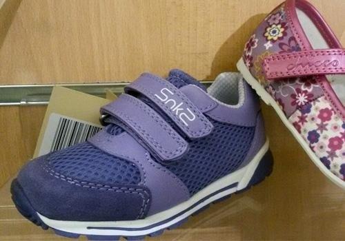 scarpe sportive bimbi