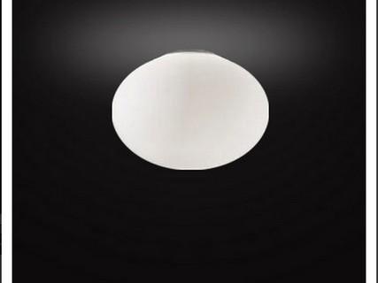 PANZERI LAMPADA A PARETE COD. PAZ640