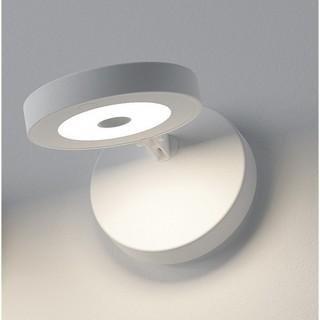 ROTALIANA LAMPADA A PARETE COD. 5163