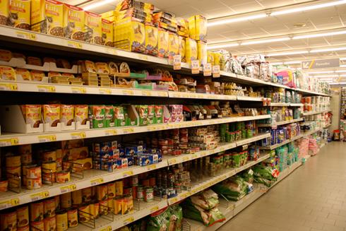 Nel supermercato troverai i prodotti migliori per i tuoi amici a quattro zampe