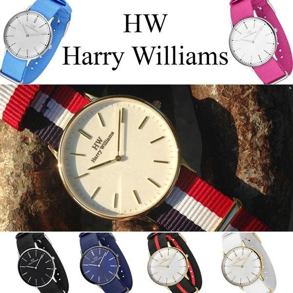 Harry_Williams