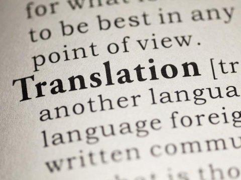 Traduzioni e servizi editoriali Caesar Roma