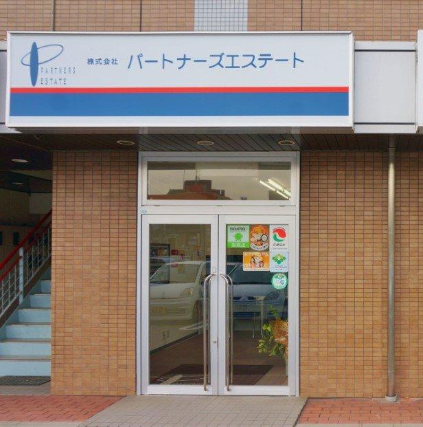 上田 市 天気 1 時間