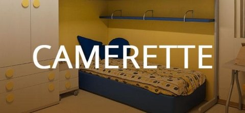 Mobili Marchesini - Camerette