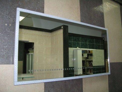 Apparecchi per riscaldamento torino f p articoli - Specchi bagno torino ...