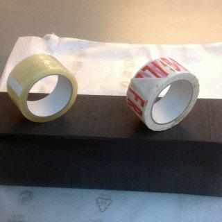 nastri adesivi neutri e stampati
