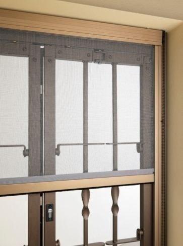 Zanzariere a finestra