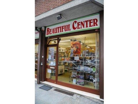 beautiful center negozio