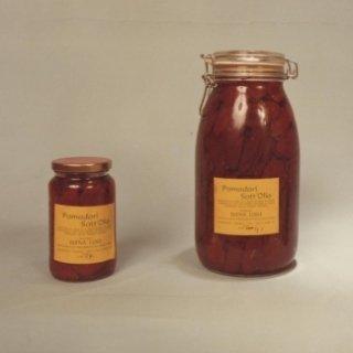 Pomodori, olio, antipasto