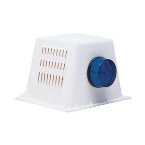 barwon security siren cover plastic