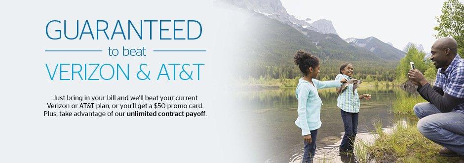 Guaranteed to Beat Verizon & AT&T