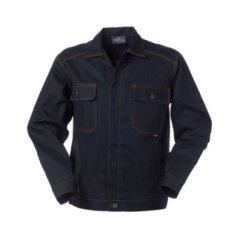 giacche da lavoro, produzione giacche da lavoro, vendita giacche antinfortunistiche