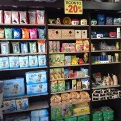 negozio di animali, accessori per animali, negozio per animali domestici, negozio per animali da compagnia