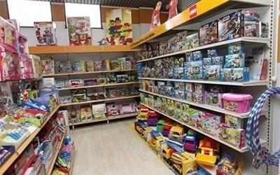 negozio giocattoli Desio