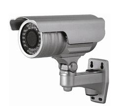 Camera di videosorveglianza per esterno