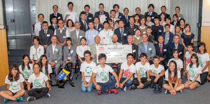2016 Walkathon Fund Presentation