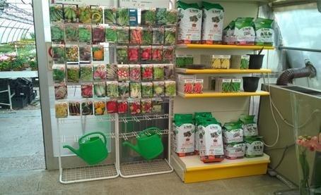 prodotti per orto