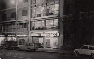 La sede storica Dammacco