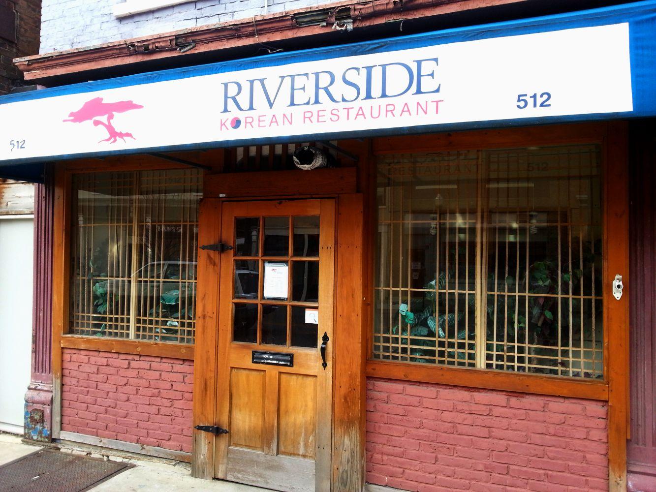Riverside Korean Restaurant