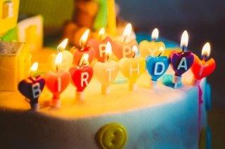 Idea regalo centro estetico compleanno