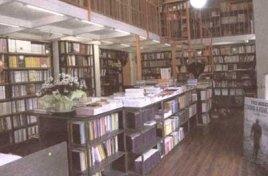 interno libreria