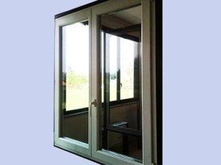 Serramenti a taglio termico torino mer cal - Costo finestre taglio termico ...