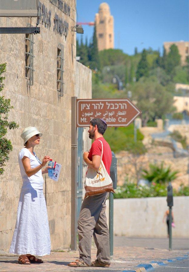 Learn & Study Hebrew in Israel   Nefesh B'Nefesh