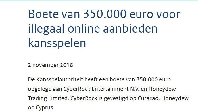 3d24a050403 Boete van € 350.000 voor Cyberrock Entertainment N.V.