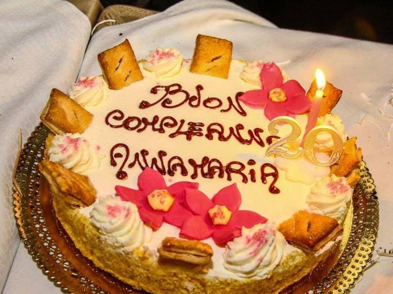 torta speciale per la festa