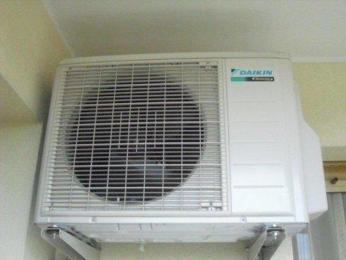 climatizzatore per abitazioni