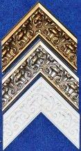 frame warehouse whiten gold artist frame