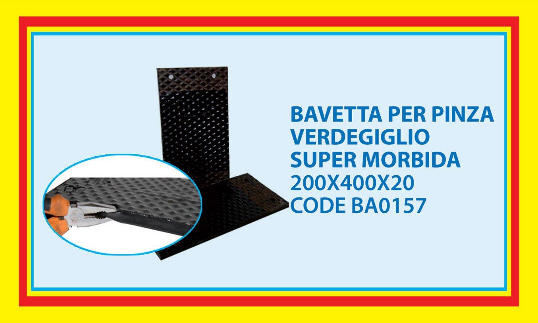 ultra-soft cover for Verdegiglio gripper 200X400X20