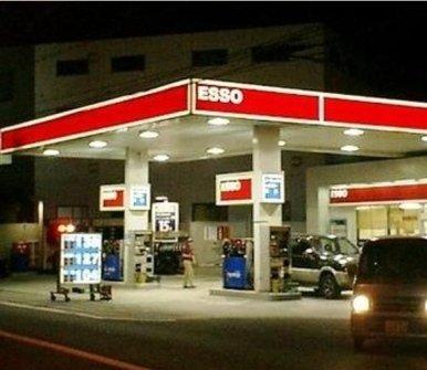 distributore, carburante, benzina