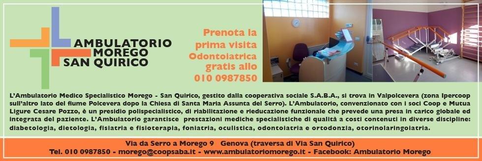 Ambulatorio medico Morego specialistico Genova