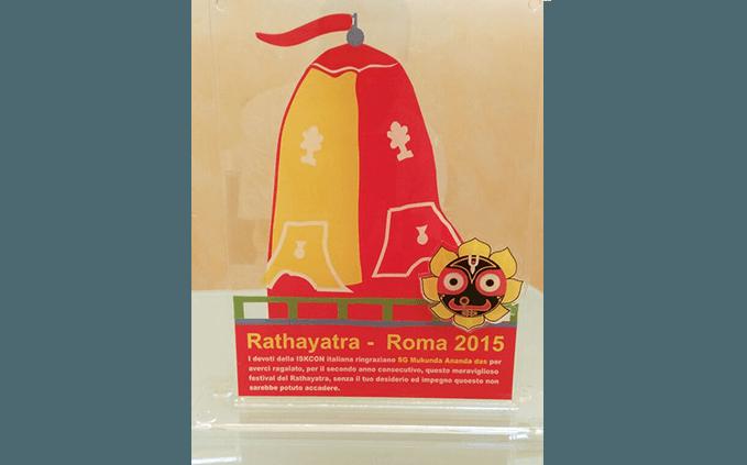 trofeo Rathayatra - Roma 2015