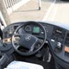 interni autobus