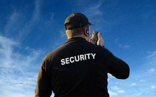 Servizi di vigilanza