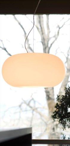 Il nostro negozio propone la lampada modello Over.