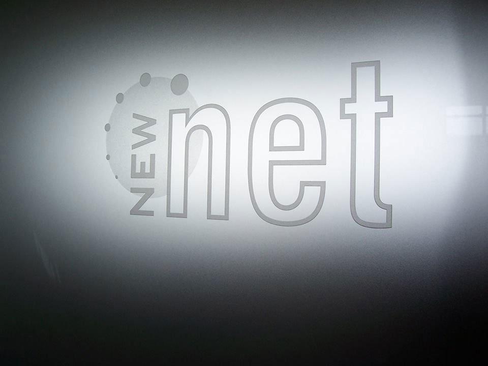 logo New Net