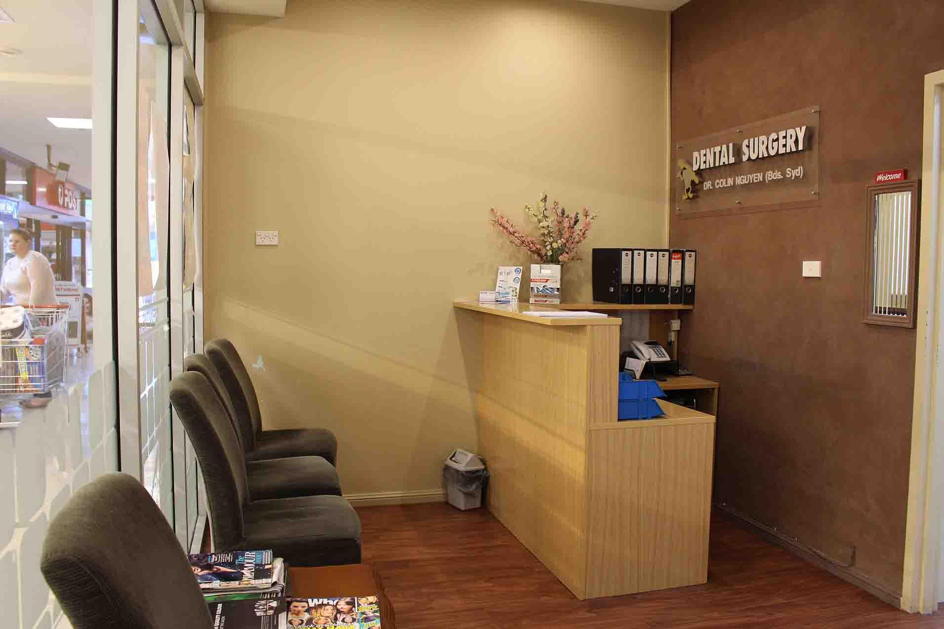 kellyville dental services entrance