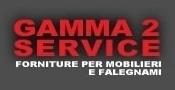 gamma2service-LOGO