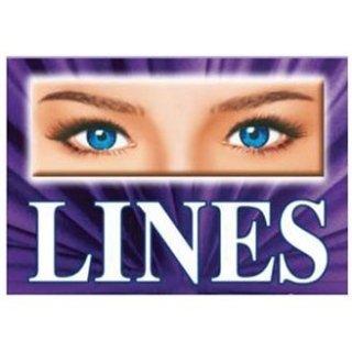 assorbenti igienici, assorbenti per l'incontinenza, assorbenti Lines, Lines logo, Rieti