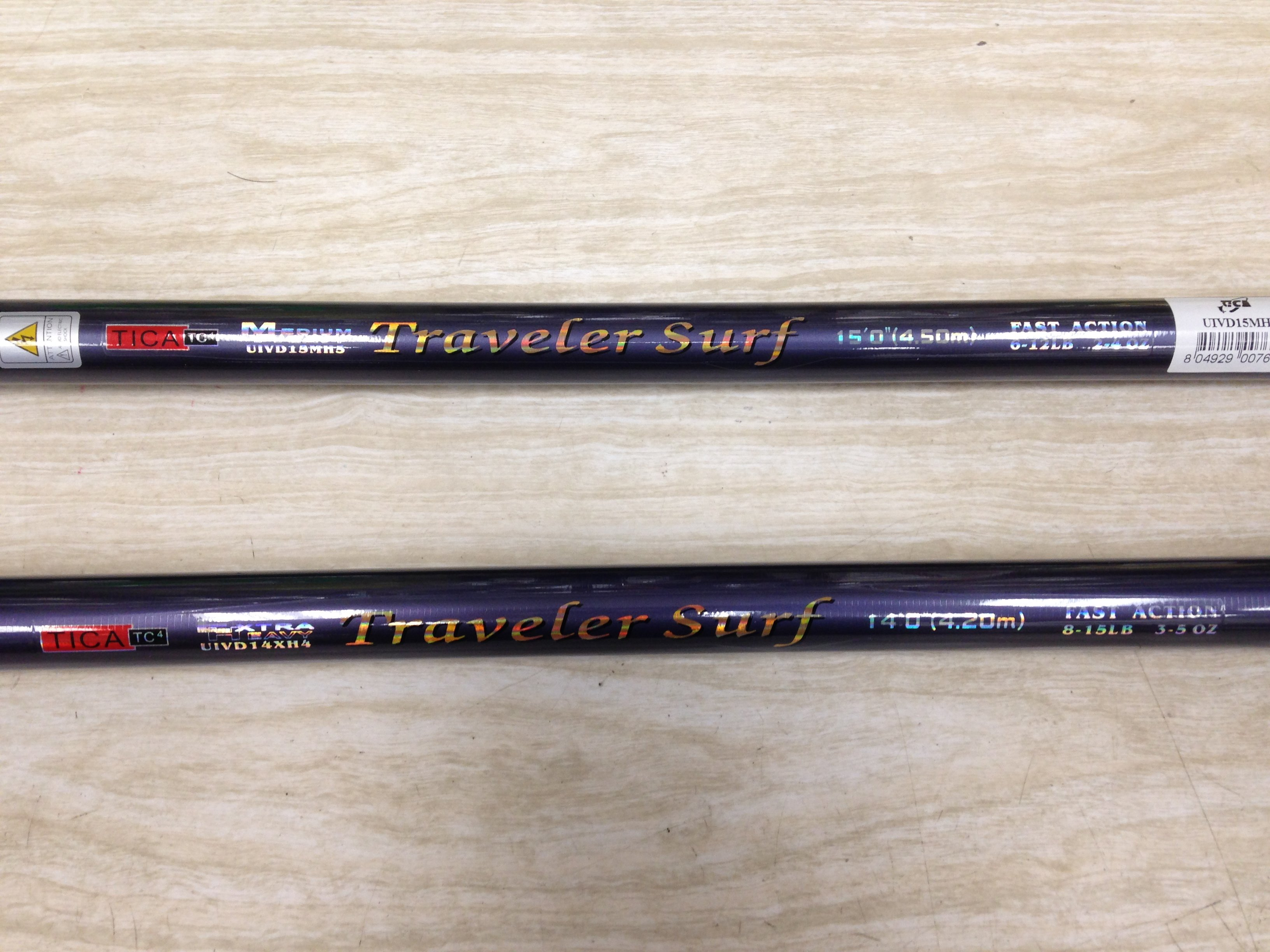Hard to Find 14' & 15' Tica Telescopic Spinning Rods!