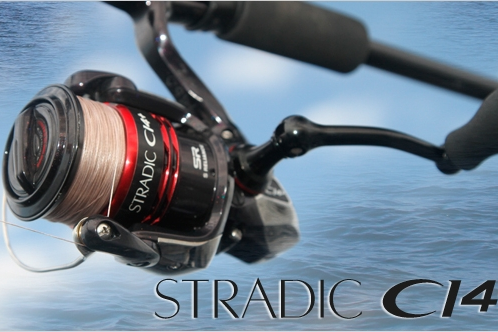 Stradic C14 fishing reel